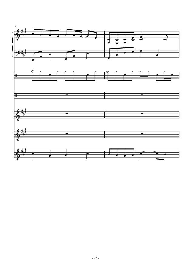 午后的随想钢琴谱 第22页