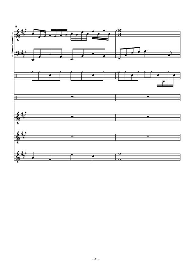 午后的随想钢琴谱 第23页