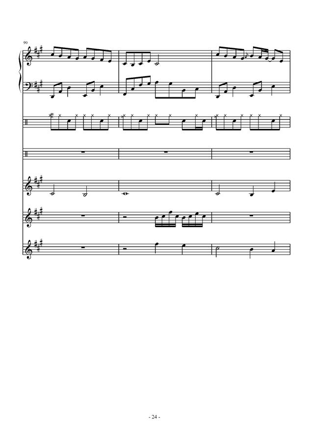 午后的随想钢琴谱 第24页