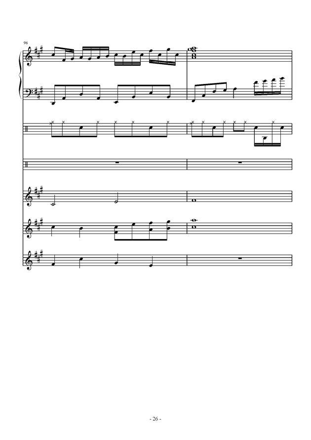 午后的随想钢琴谱 第26页