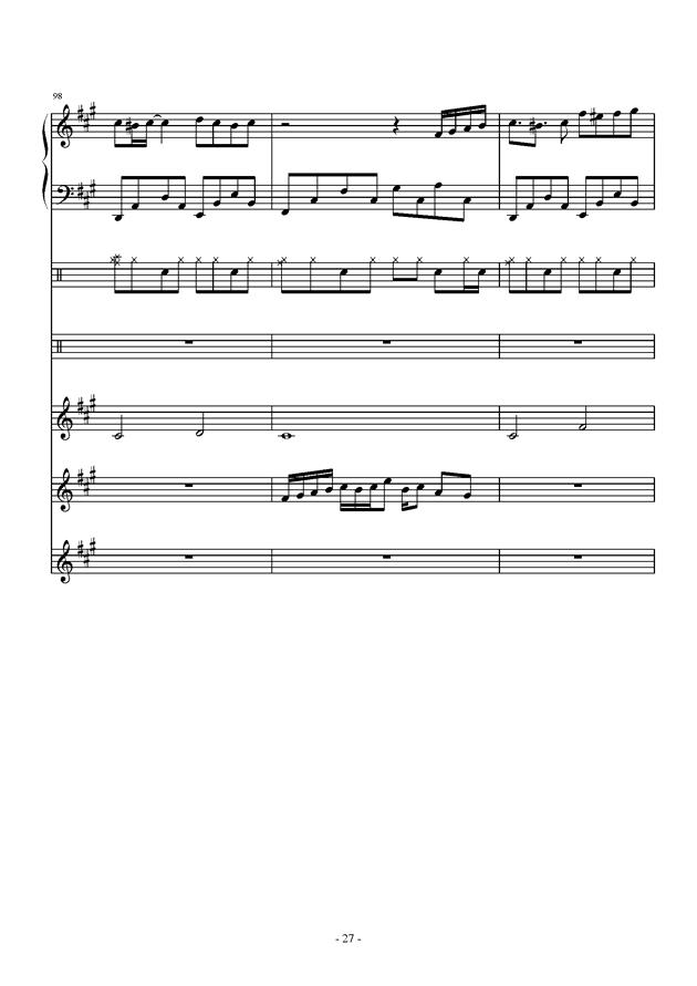 午后的随想钢琴谱 第27页