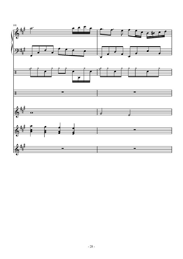 午后的随想钢琴谱 第28页