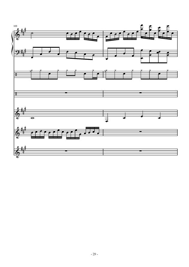午后的随想钢琴谱 第29页