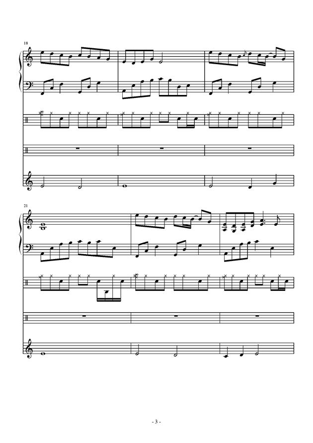 午后的随想钢琴谱 第3页