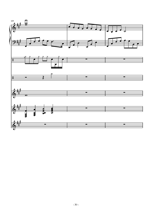 午后的随想钢琴谱 第30页