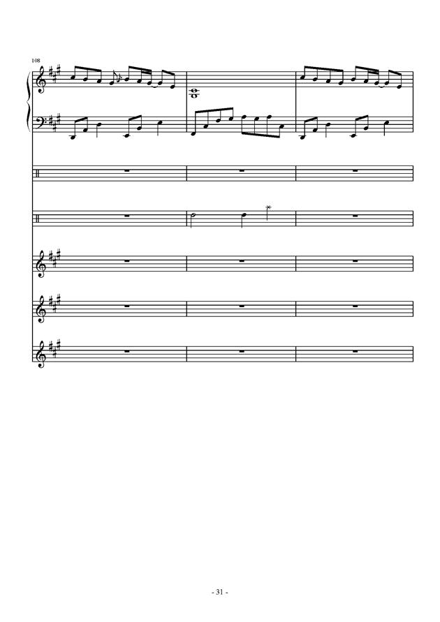 午后的随想钢琴谱 第31页