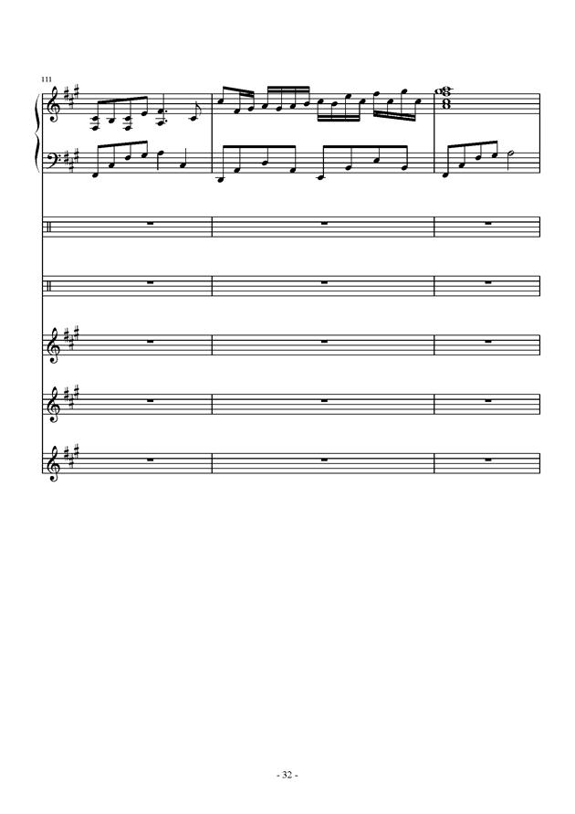 午后的随想钢琴谱 第32页