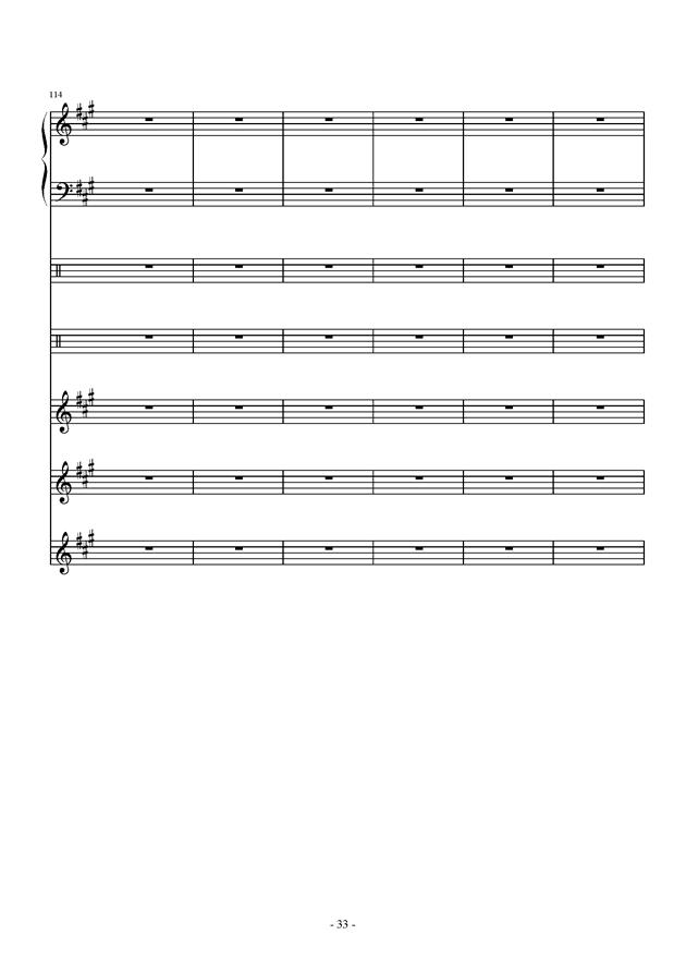 午后的随想钢琴谱 第33页