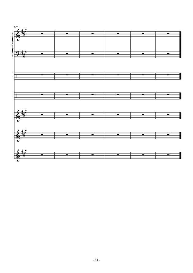 午后的随想钢琴谱 第34页