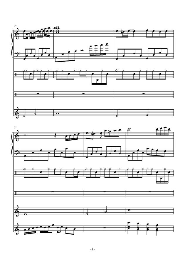 午后的随想钢琴谱 第4页