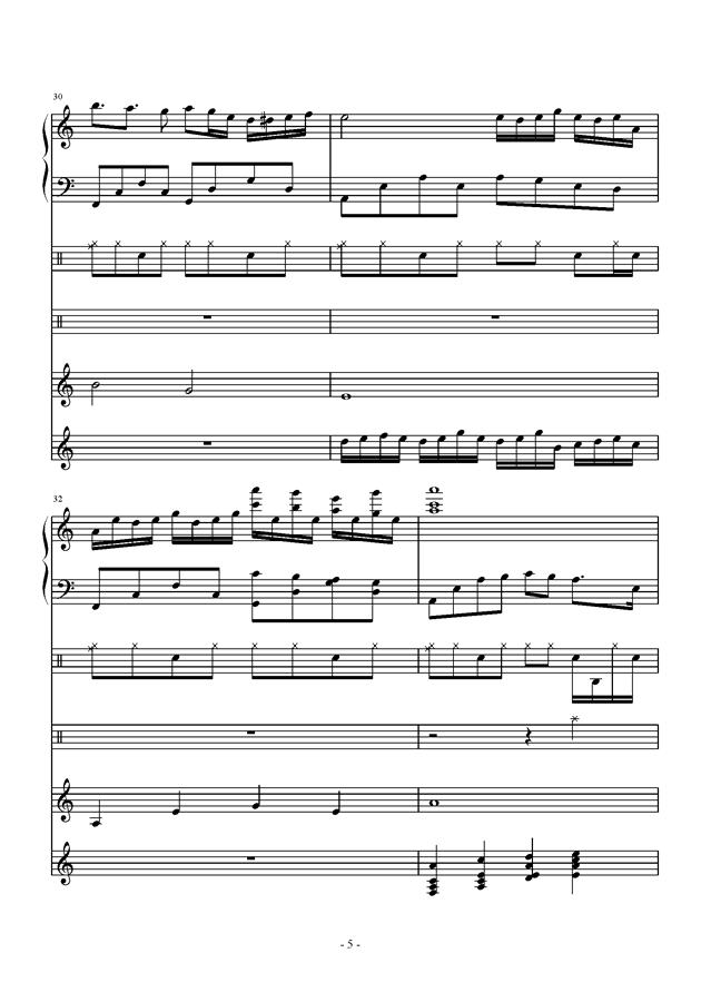 午后的随想钢琴谱 第5页