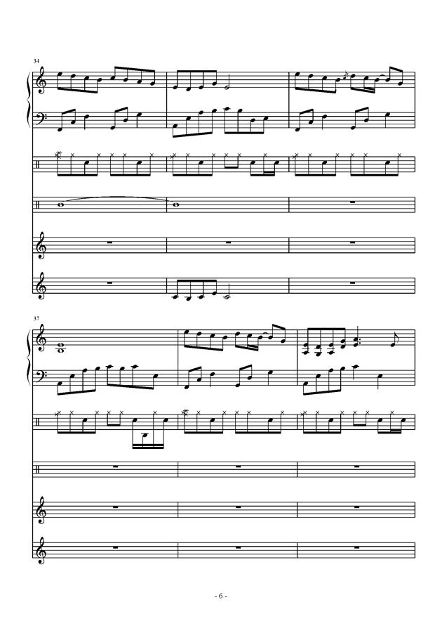 午后的随想钢琴谱 第6页
