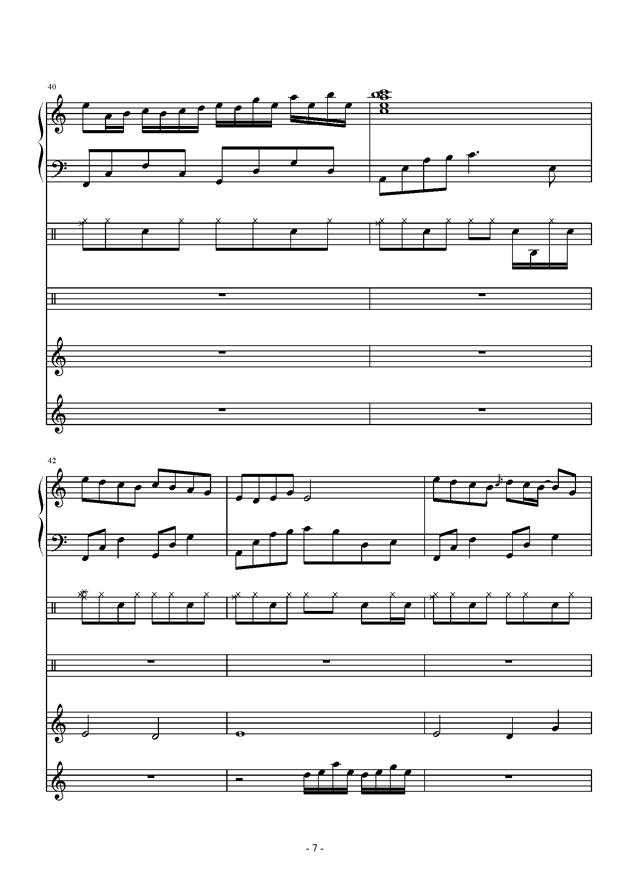 午后的随想钢琴谱 第7页