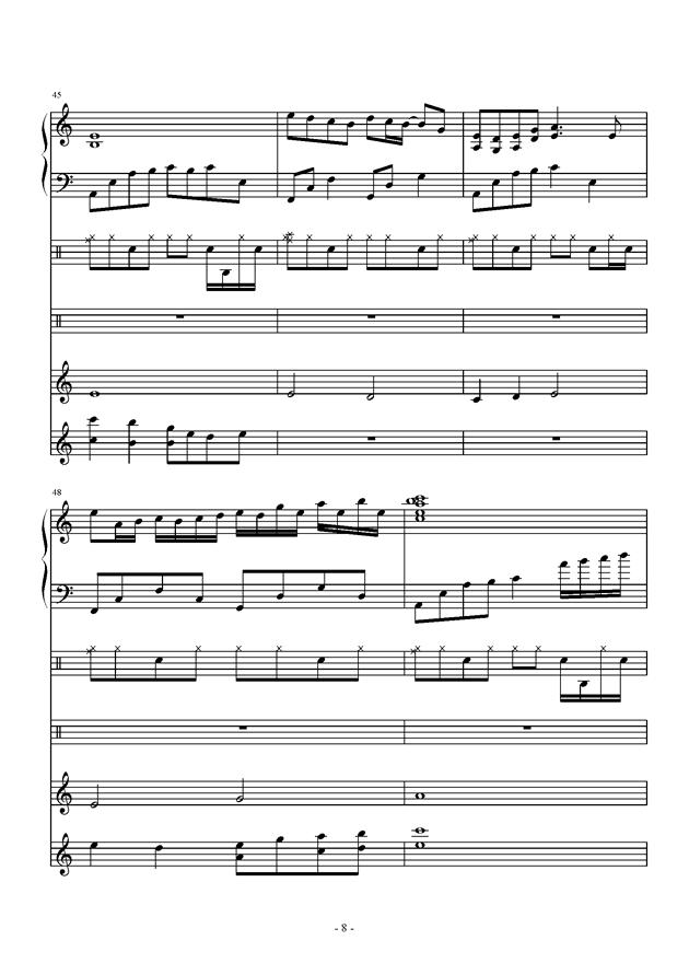 午后的随想钢琴谱 第8页