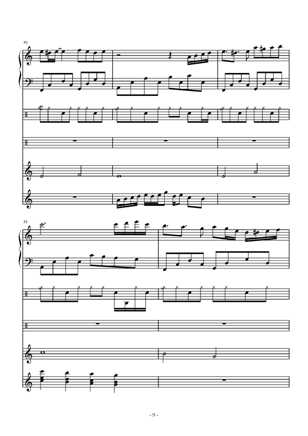 午后的随想钢琴谱 第9页