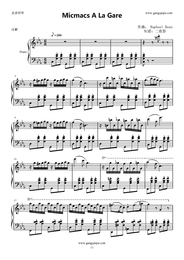 Micmacs A La Gare钢琴谱 第1页