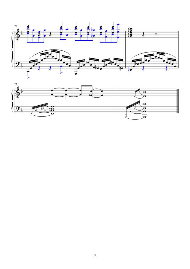 summer holiday 2钢琴谱 第7页