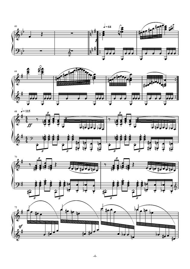 小温狂想曲钢琴谱 第4页