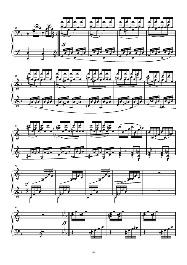 小温狂想曲钢琴谱 第8页
