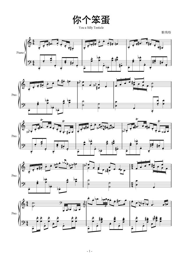 你个笨蛋钢琴谱 第1页