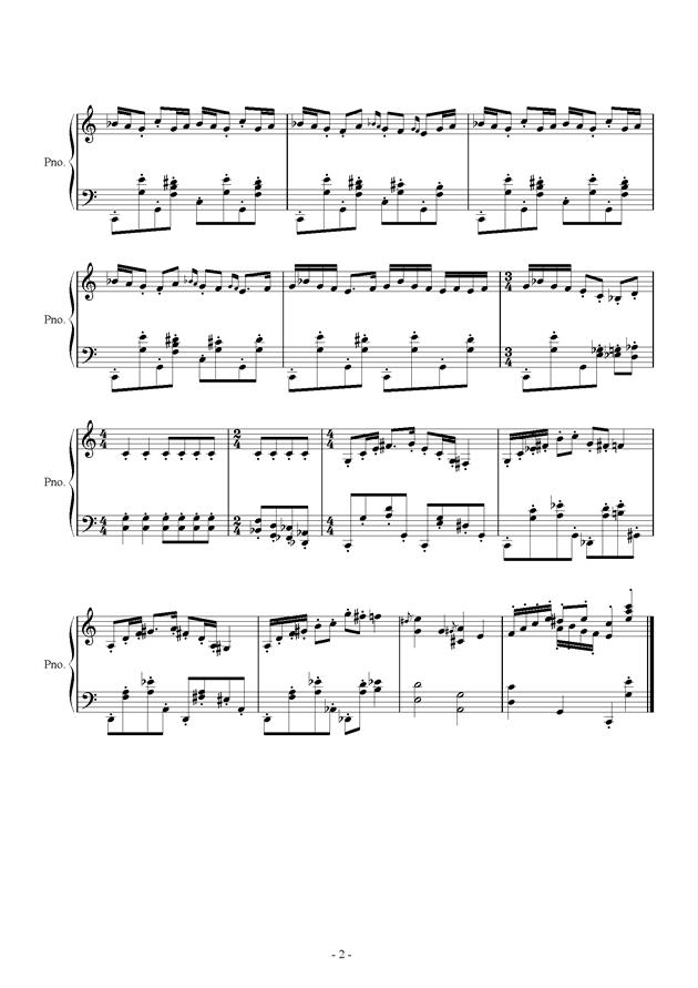 你个笨蛋钢琴谱 第2页