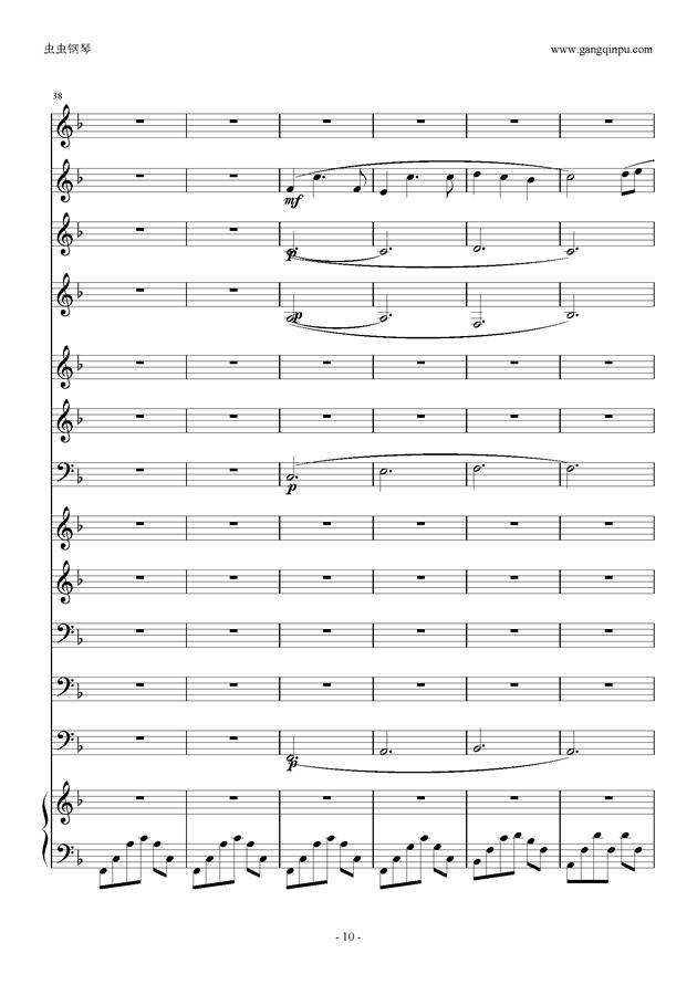 千与千寻 管乐钢琴谱 第10页