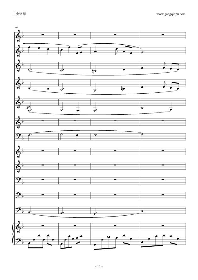 千与千寻 管乐钢琴谱 第11页