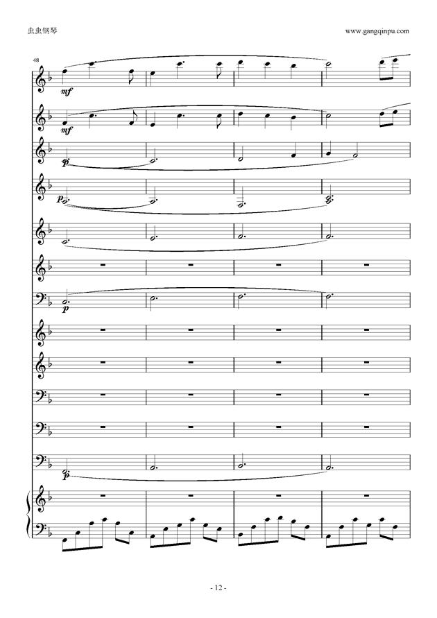 千与千寻 管乐钢琴谱 第12页
