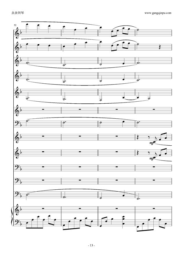 千与千寻 管乐钢琴谱 第13页