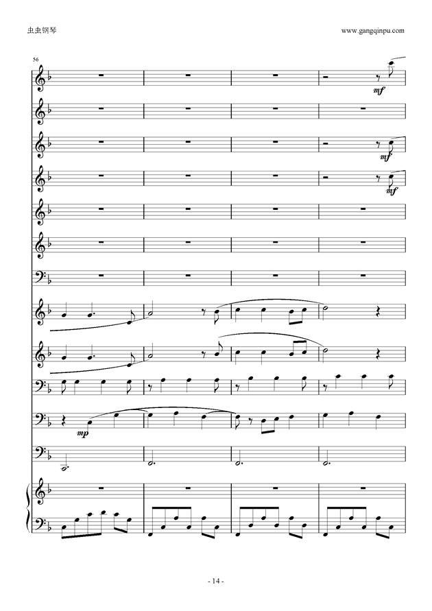 千与千寻 管乐钢琴谱 第14页