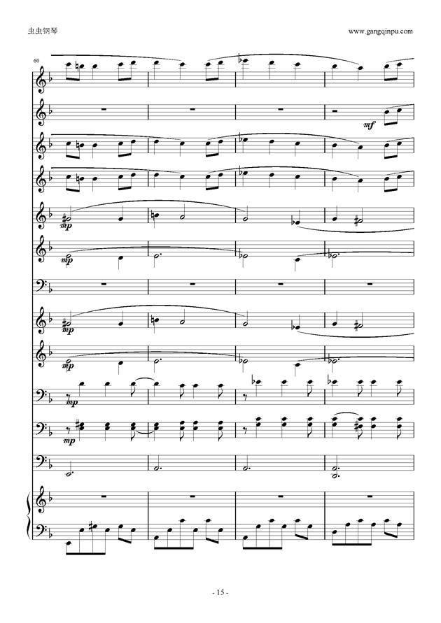 千与千寻 管乐钢琴谱 第15页