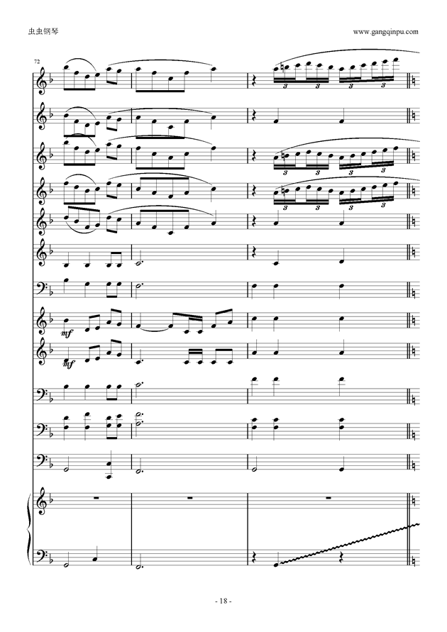 千与千寻 管乐,千与千寻 管乐钢琴谱,千与千寻 管乐钢琴谱网,千与