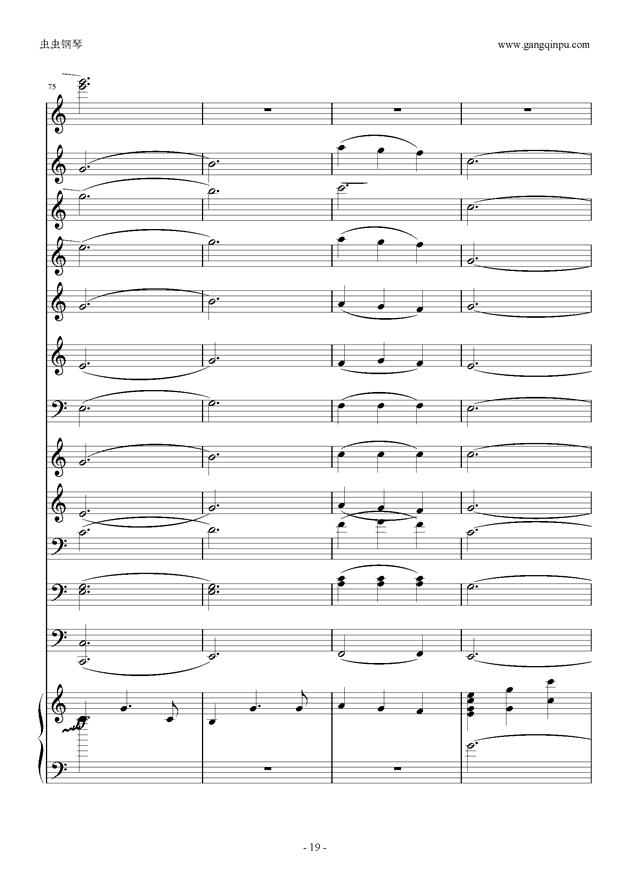 千与千寻 管乐钢琴谱 第19页