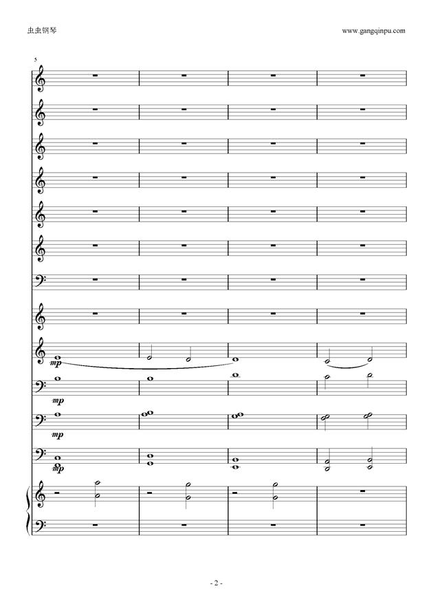千与千寻 管乐钢琴谱 第2页