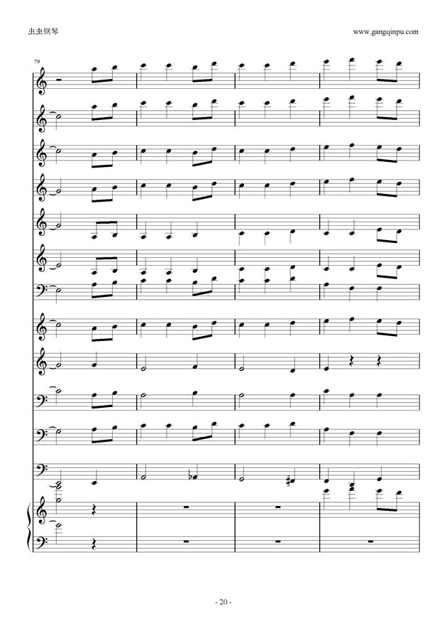 千与千寻 管乐,千与千寻 管乐钢琴谱,千与千寻 管乐钢琴谱网