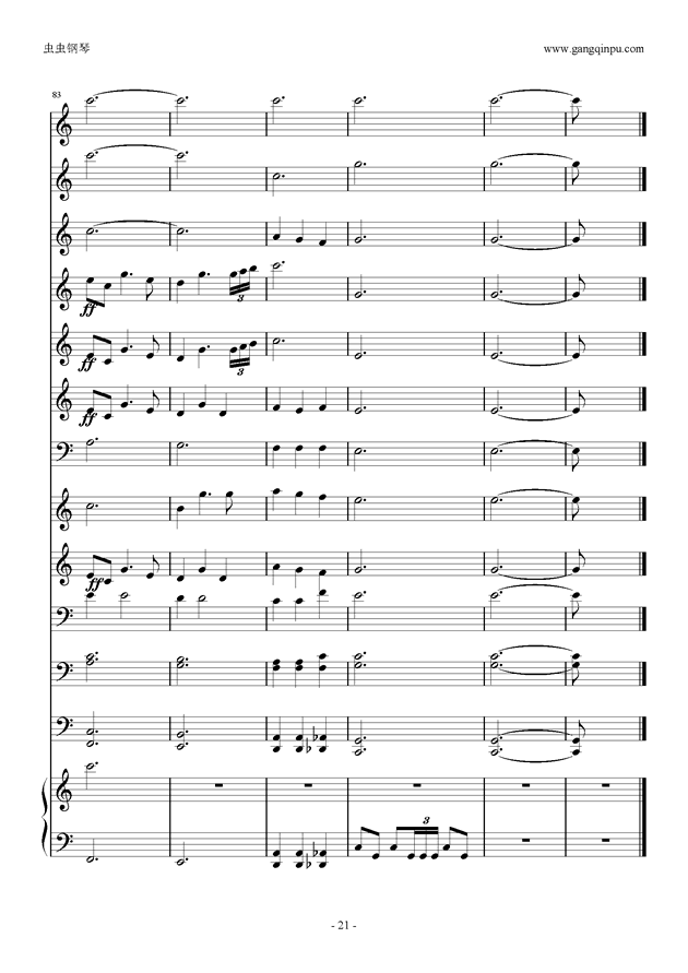 千与千寻 管乐钢琴谱 第21页