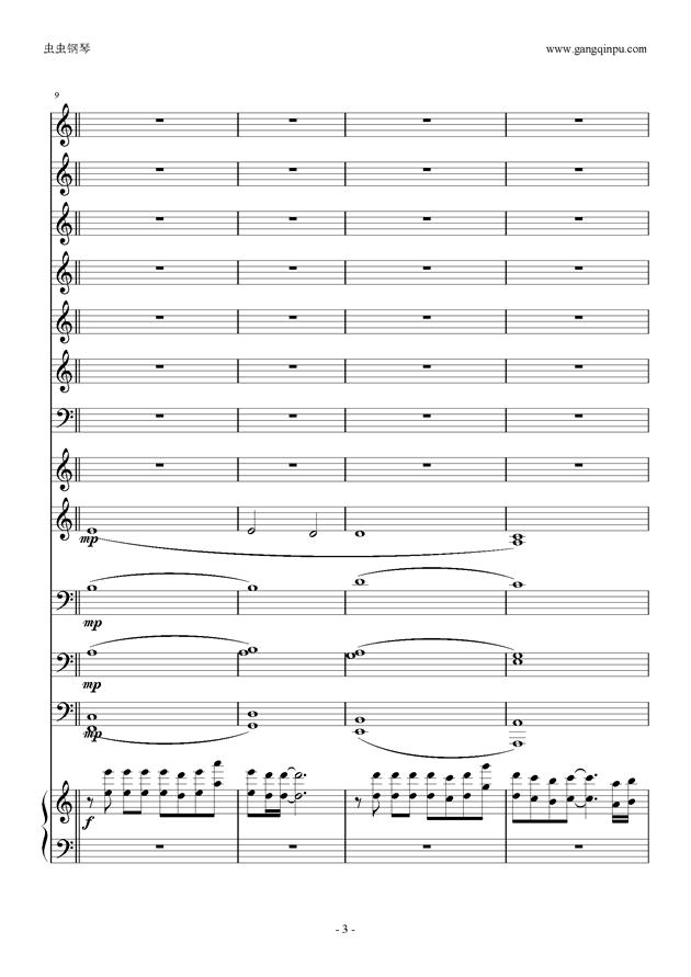 千与千寻 管乐钢琴谱 第3页