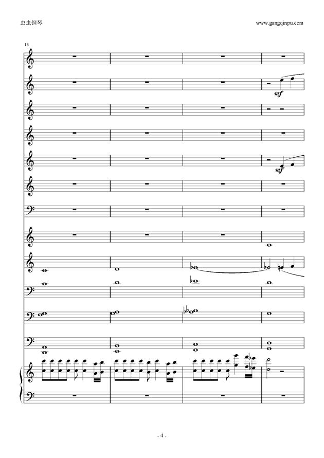 千与千寻 管乐钢琴谱 第4页