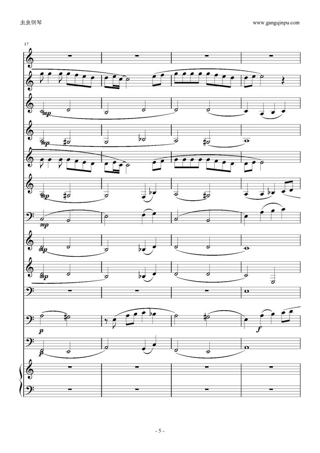 千与千寻 管乐钢琴谱 第5页