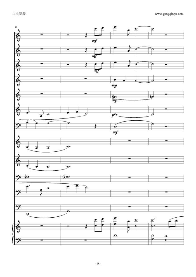 千与千寻 管乐钢琴谱 第6页