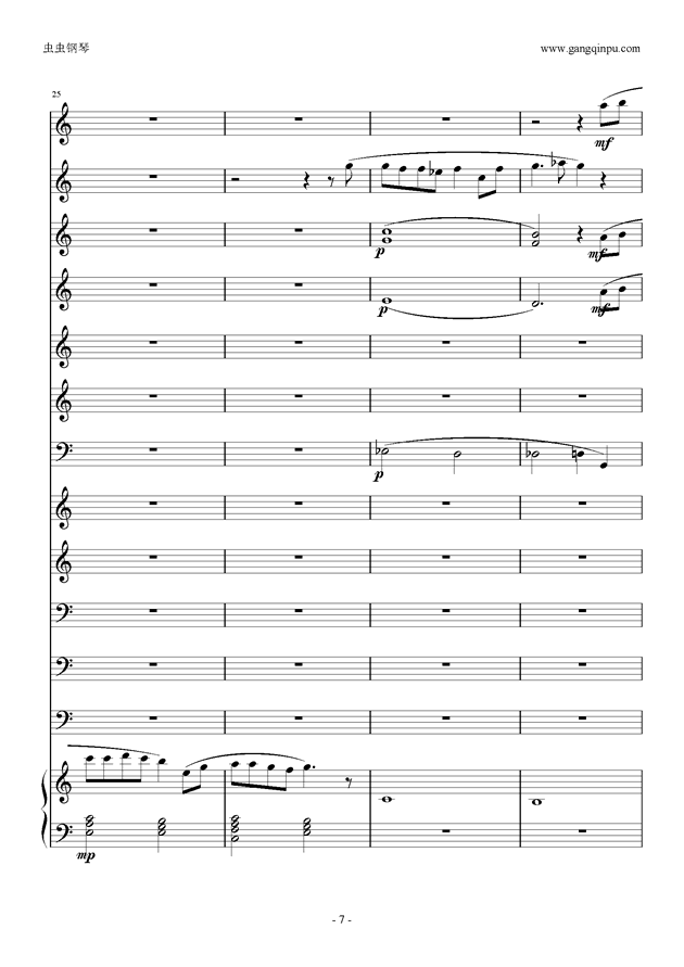 千与千寻 管乐钢琴谱 第7页