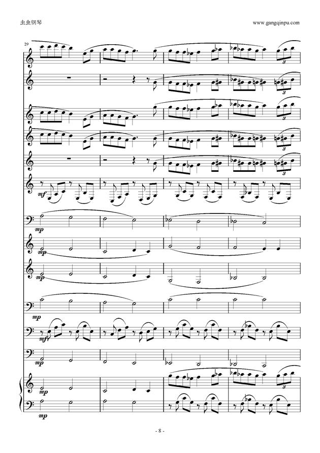 千与千寻 管乐钢琴谱 第8页