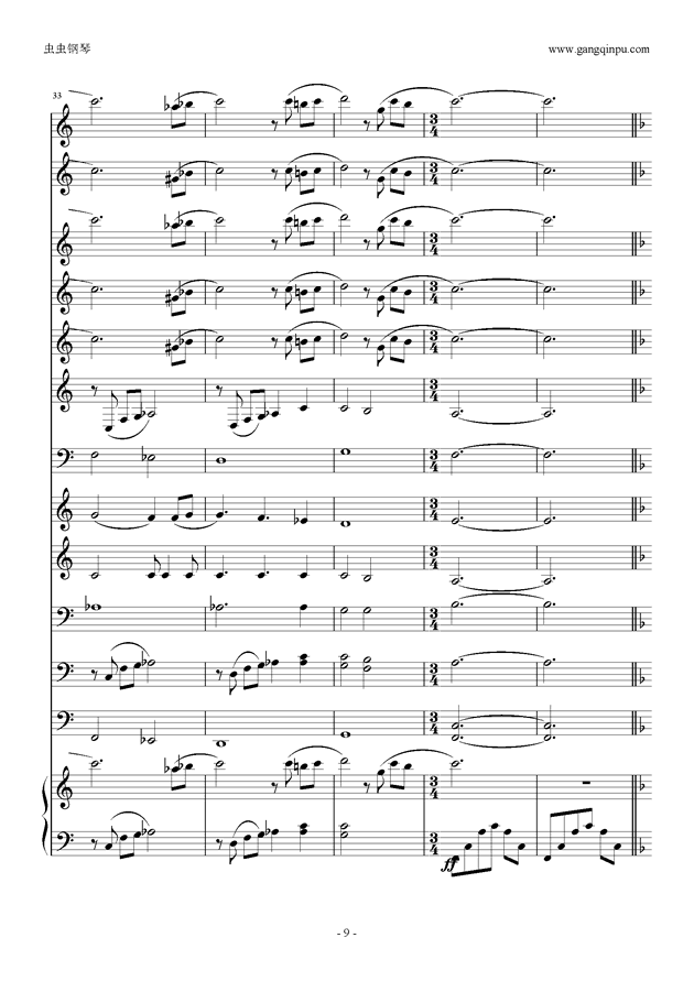 千与千寻 管乐钢琴谱 第9页