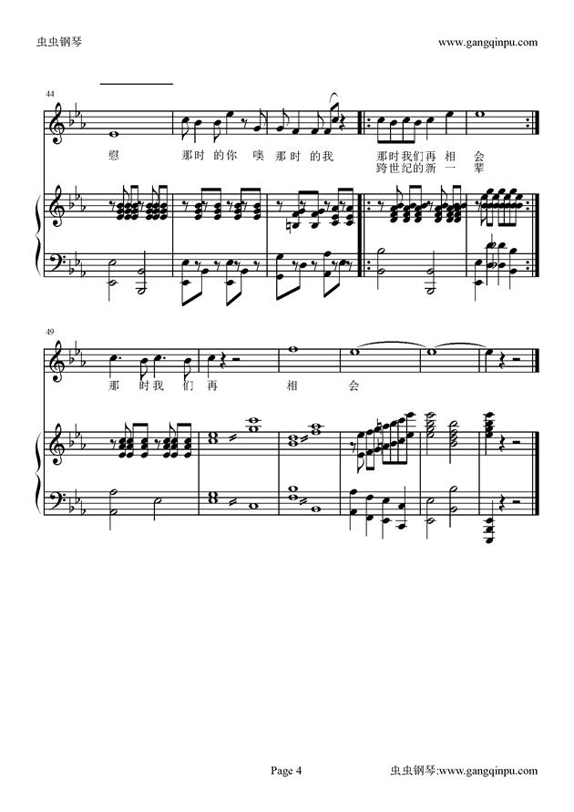 二十年后再相会钢琴谱 第4页