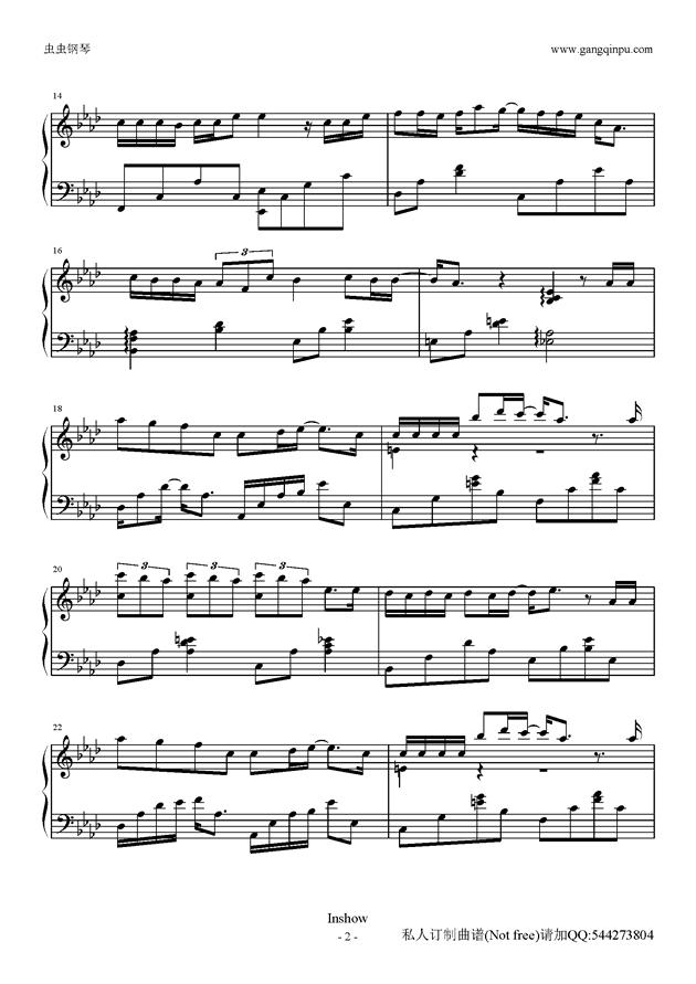 有个爱你的人不容易钢琴谱 第2页