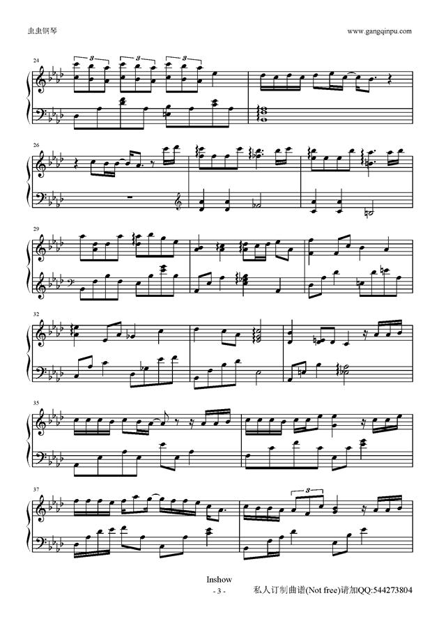 有个爱你的人不容易钢琴谱 第3页