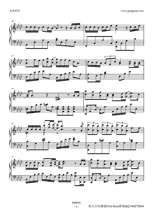 有个爱你的人不容易钢琴谱 第4页