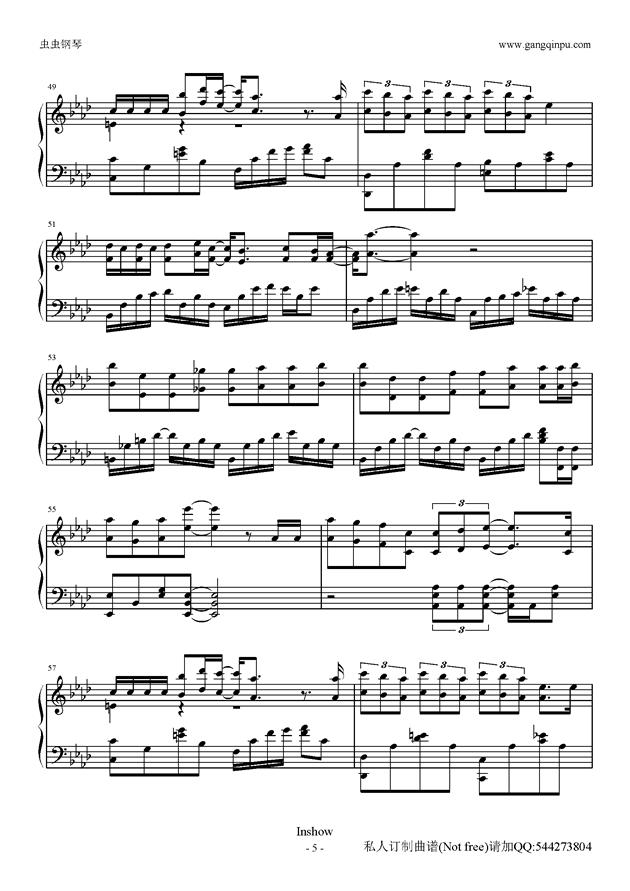 有个爱你的人不容易钢琴谱 第5页