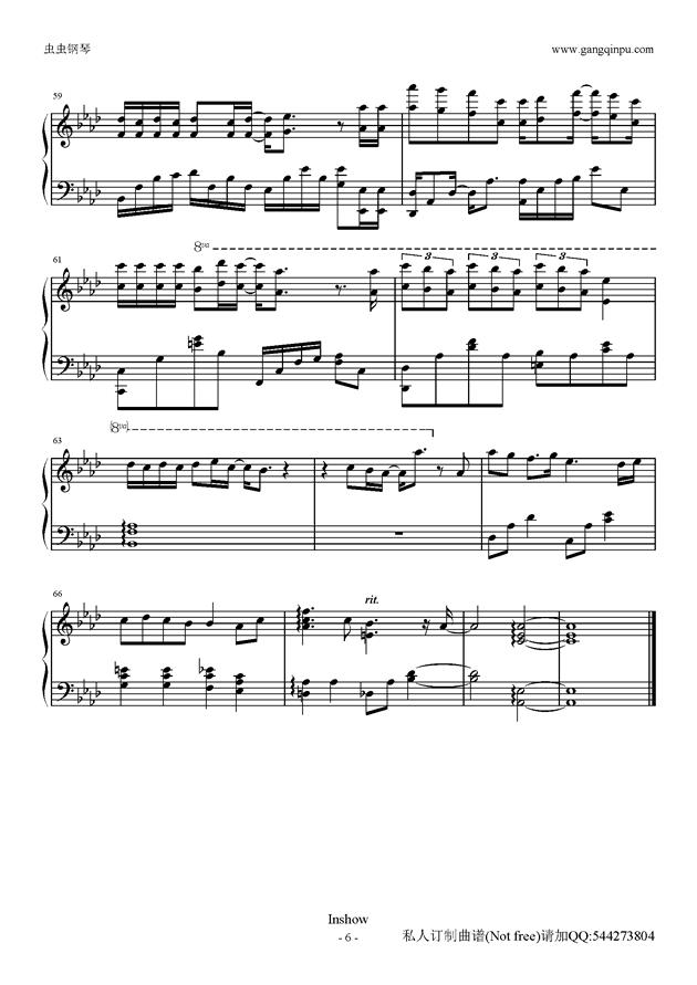 有个爱你的人不容易钢琴谱 第6页