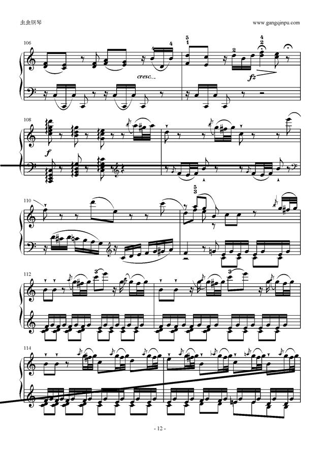 C大调奏鸣曲第一乐章钢琴谱 第12页